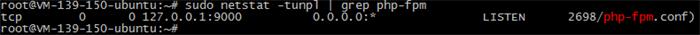 img56b01de8b9657 - 腾讯云服务器Ubuntu下LNMP环境配置