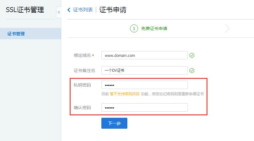 Private Key Password Ssl Certificates Help Documentation